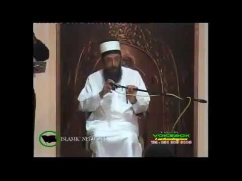 Surah Kahf & Dajjal The Antichrist By Sheikh Imran Hosein