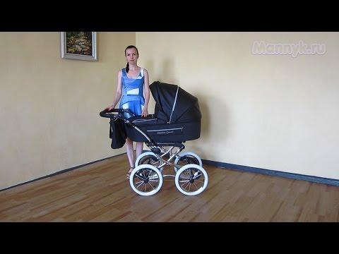 Коляска - люлька Maxima Classic Кожа (Максима Классик) в черном цвете - Видеообзор Mannyk.ru