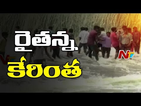 Water Level Increases by Flood Water in Sriram Sagar Project | Nizamabad | NTV (видео)