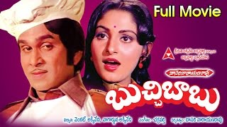 Buchi Babu Full Length Telugu Movie || DVD Rip..
