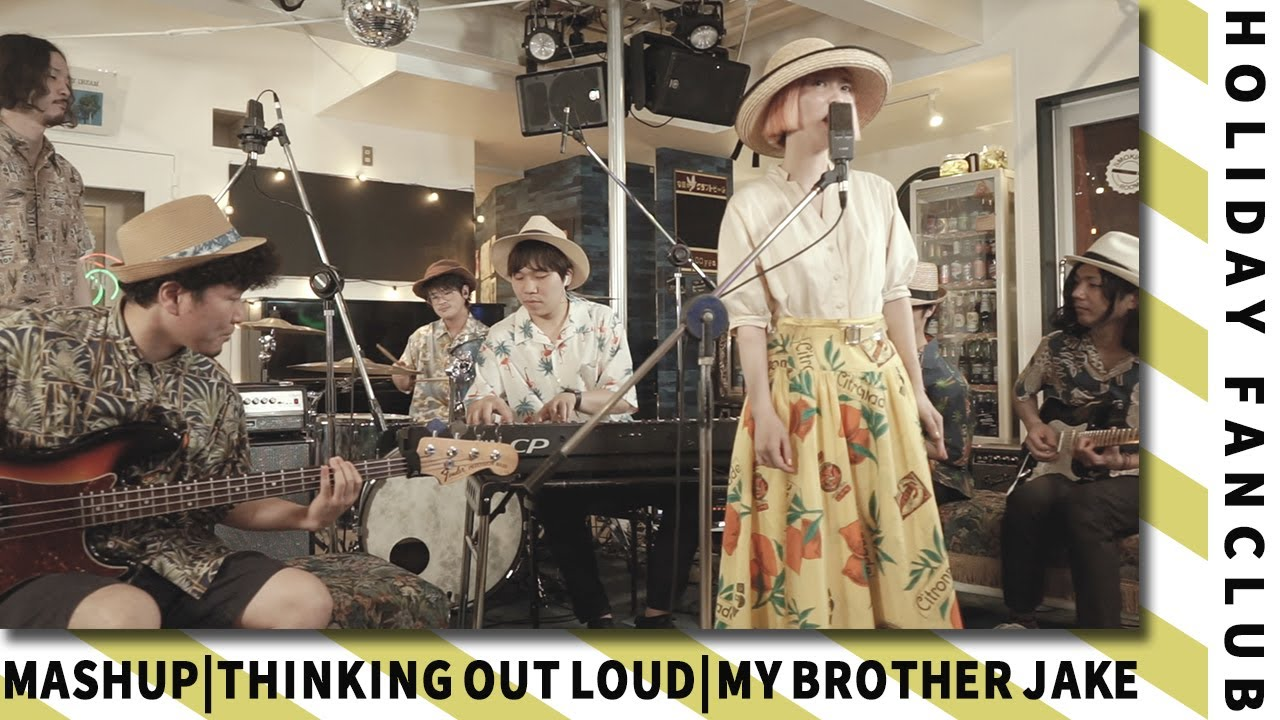 HOLIDAY FANCLUB - Thinking Out Loud (Ed Sheeran) × My Brother Jake (Free)