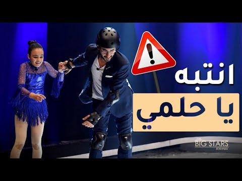 أحمد حلمي يرقص على الجليد مع مشتركة في Little Big Stars   في الفن