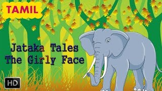 Jataka Tales - Tamil Short Stories For Children - Elephant Stories - The Girly Face - Kids