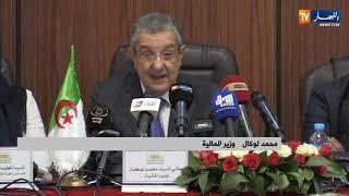 برلمان: وزير المالية يعرض مشروع قانون المالية 2020 على لجنة المالية