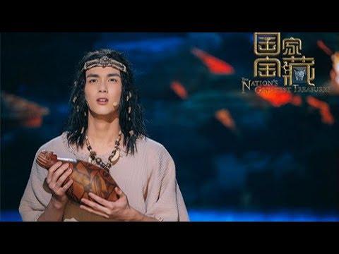 National Treasure Season 2: Episode 7| CCTV English