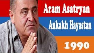 Aram Asatryan - Ankakh Hayastan - 06 - Hadig Ninar E