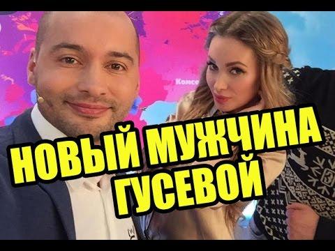Дом 2 новости 28 декабря 2016 (28.12.2016) Раньше на 6 дней - DomaVideo.Ru