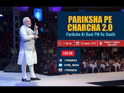 PM Narendra Modi's interactive session on Pariksha Pe Charcha 2.0