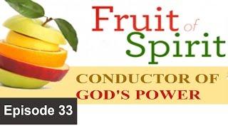 20170305 l KSM l Fruit of Spiritl l Conductor of God's Power l Episode 33 l Pas. Michael Fernandes