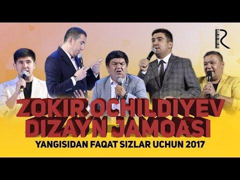 Video Dizayn jamoasi va Zokir Ochildiyev - Yangisidan 2017 | Дизайн ва Зокир - Янгисидан 2017 download in MP3, 3GP, MP4, WEBM, AVI, FLV January 2017