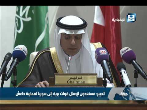 #فيديو :: الجبير: المملكة تطالب بتدخل دولي مباشر لإنهاء الأزمة السورية