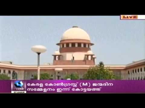 Padmanabha Swamy Temple Case In SC Today 09 October 2015 10 41 AM