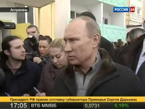 Покушение на Путина и его реакция (видео)