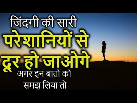 Heart Touching Quotes and Kadve sach in Hindi - Motivational Quotes - Peace Life Change