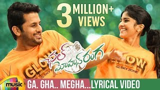 Ga Gha Megha Full Song Lyrical