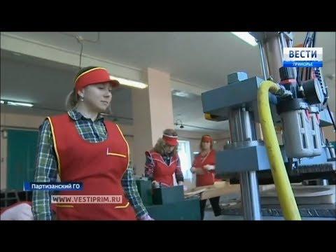 ВПриморском крае запустили уникальное экопроизводство посуды издуба иберезы
