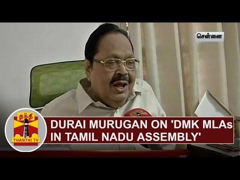Durai-Murugan-on-DMK-MLAs-in-Tamil-Nadu-Assembly-Thanthi-TV