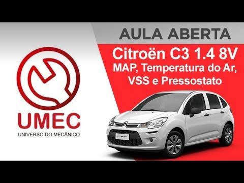 Citroën C3 ME 7.4.4 1.4 8V - Sensor 02 - MAP, Temperatura do Ar, VSS e Pressostato - pt 02