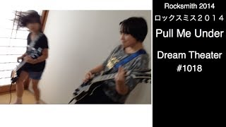 Here is Audrey (13) and Kate (8) playing Rocksmith - Pull Me Under - Dream Theater.  WOW! TOUGH but super FUN!!!!   Thanks so much for watching!!!! オードリー(13)とケイト(8)でロックスミスのマルチプレイヤーに挑戦。 Pull Me Under - Dream Theaterです。発売されたばかりのDREAM THEATER DLCから一曲。WOW!難しいけどたのし!!! Thanks so much for watching!!!Theater
