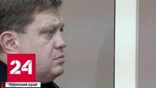 Обвиняемый в смертельной аварии с депутатом в Перми принес в суд ПДД