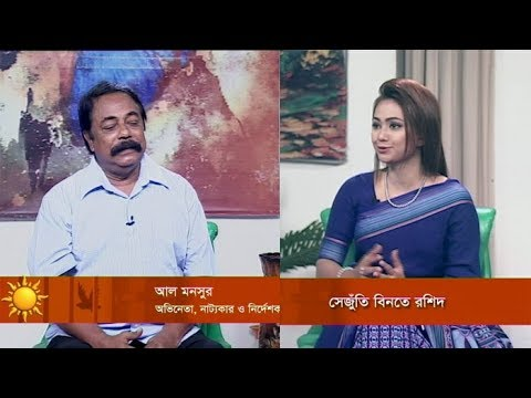 একুশের সকাল || আবুল মনসুর, অভিনেতা, নাট্যকার ও নির্দেশক || ০৯ সেপ্টেম্বর ২০১৯ | ETV Entertainment
