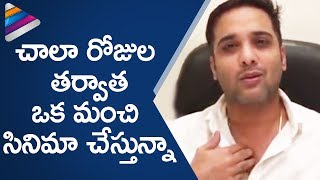 Tarun about his Come Back Movie Idi Naa Love Story in a latest press meet video on Telugu Filmnagar. Actor Tarun Reveals Shocking Facts and gives clarification on Drugs Scandal Allegations and rumorsFor more Latest Telugu Movie News and updates visit: http://thetelugufilmnagar.comTelugu Filmnagar is South India's #1 YouTube Channel and your final stop for BEST IN CLASS content from TELUGU FILM INDUSTRY. Like - https://www.facebook.com/TelugufilmnagarSubscribe - https://www.youtube.com/TelugufilmnagarFollow - https://www.twitter.com/TelugufilmnagarMy Mango App Links:Google Play Store: https://goo.gl/LZlfHu App store: https://goo.gl/JHgg83Click here to watch :Jeevitha Fires on Media about Drugs Scandal in Tollywood :https://youtu.be/Ty19wm2acoEActor Nandu Open Challenge about Drugs Scandal Rumors :https://youtu.be/bCAcxIFAEh4For more Latest Telugu Movie News and updates visit : http://thetelugufilmnagar.comTelugu Filmnagar is South India's #1 YouTube Channel and your final stop for BEST IN CLASS content from TELUGU FILM INDUSTRY. Like - https://www.facebook.com/TelugufilmnagarSubscribe - https://www.youtube.com/TelugufilmnagarFollow - https://www.twitter.com/TelugufilmnagarMy Mango App Links:Google Play Store: https://goo.gl/LZlfHuApp store: https://goo.gl/JHgg83