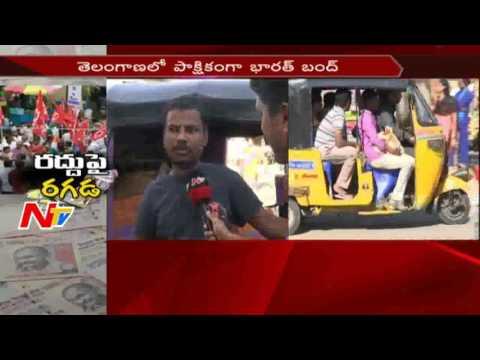 No-Bharat-Bandh-Effect-in-Hyderabad-JanAkroshDiwas-NTV