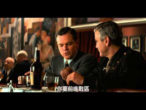 【大尋寶家】電影片段 -- 招兵買馬篇