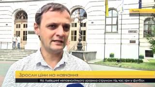 Випуск новин на ПравдаТУТ Львів за 18.07.2017