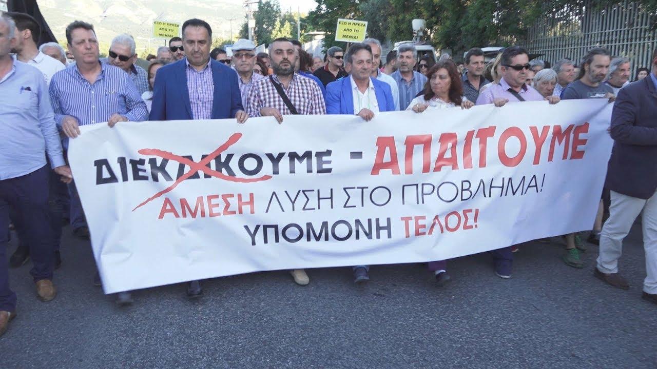 Παράσταση διαμαρτυρίας κατοίκων Μενιδίου στο υπουργείο Προστασίας του Πολίτη