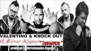 Valentino & Knock Out videoclip Skotoneis (Remix) (feat. Panos Kiamos)