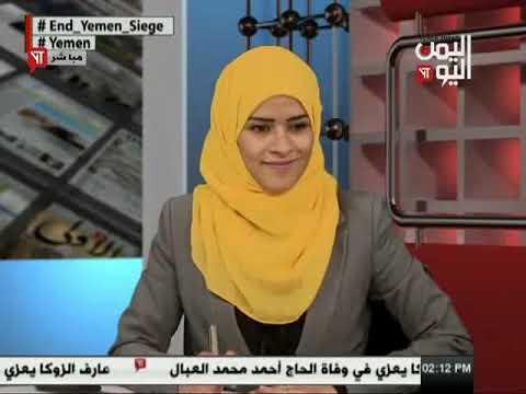 الصحافه اليوم 5 2 2017