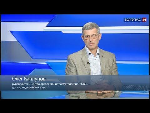 Олег Каплунов, руководитель центра ортопедии и травматологии ОКБ № 3