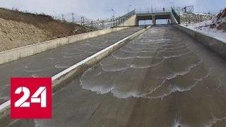 В Кабардино-Балкарии введена в эксплуатацию Зарагижская ГЭС