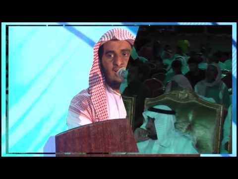 حفل الزواج الجماعي الثالث لعام 1434 بمحافظة البرك الجزء 1