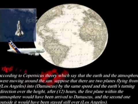 براهين الارض لاتدور حول نفسها ولاحول الشمس للكابتن نادر جنيد