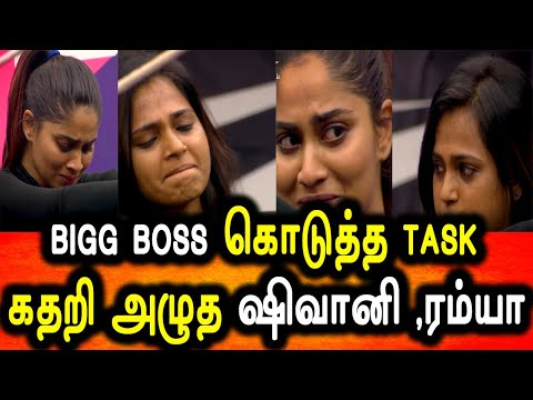 Bigg Boss கொடுத்த TASK கதறி அழுத ஷிவானி மற்றும் ரம்யா-BIGG BOSS 4 TAMIL SEASON 4 -PROMO