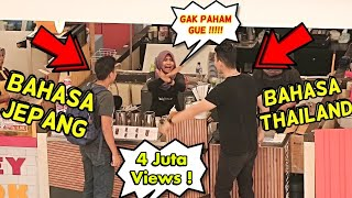 Video KOCAK ! Ngomong Bahasa JEPANG dan THAILAND Feat. NIHONGO MANTAPPU - PRANK INDONESIA MP3, 3GP, MP4, WEBM, AVI, FLV Oktober 2018