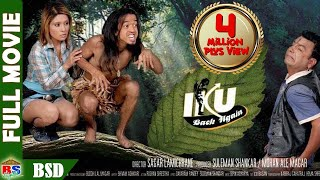 Video IKU 2 back again | Nepali Movie - Full Movie | Suleman Shankar, Thinle Lhondup,Harimaya Gurung MP3, 3GP, MP4, WEBM, AVI, FLV Juli 2018