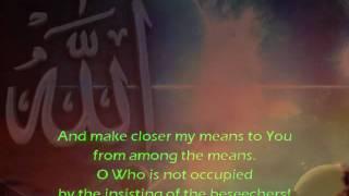 Dua for Day 28 of Ramazan - English and Urdu Subtitles