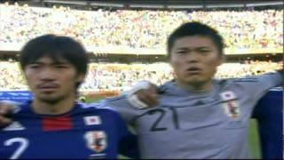 Japan Vs Cameroon : Japanese national Anthem
