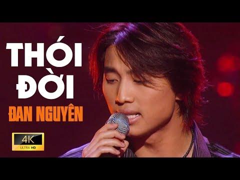 Thói Đời - Chế Linh, Đan Nguyên (MV 4K Official) - Thời lượng: 3 phút, 56 giây.