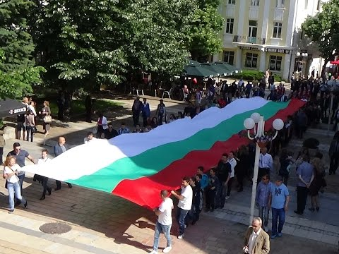 30-метров трикольор поведе шествието във Враца