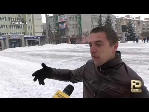 Чи справляються дорожники з погодніми умовами у Рівному? [ВІДЕО]