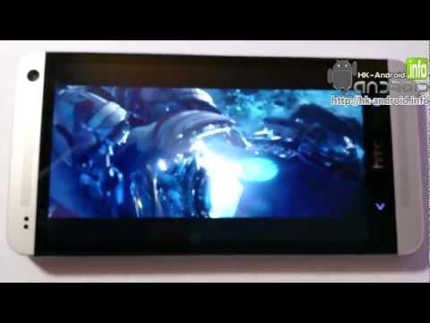 HTC One 影片播放器測試