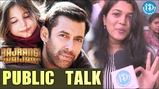 Bajrangi Bhaijaan Movie Public Talk, Review & Rating | Salman Khan, Kareena Kapoor | Kabir Khan
