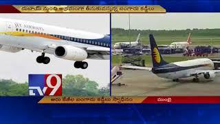 Gold worth Rs 2.50 crore seized from Dubai Mumbai Jet Airways flight