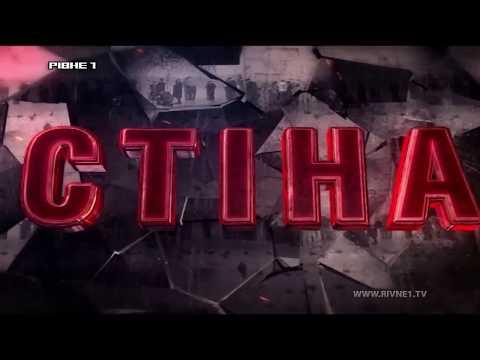 """<a href='/Info/?id=83900' >Ток-шоу """"Стіна"""": Позбавлення українського громадянства Міхеіла Саакашвілі  [ВІДЕО]</a>"""