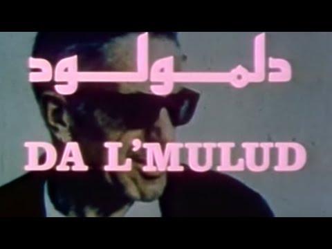 """Da L'Mulud"" <b>Ali Mouzaoui</b> (1987) - Blog de Igli-n-tlelli-215 - 0"