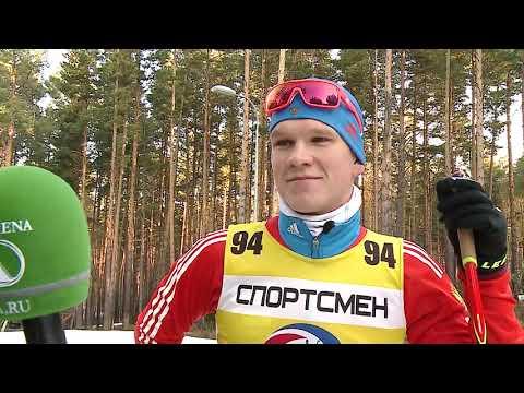 Иван Печенкин о работе на лыжах, планах на сезон и своей супруге